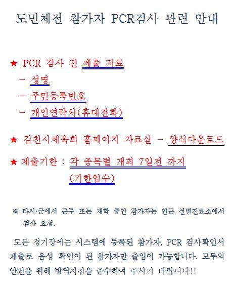 cd2a5c92ef970d5e05b761758fecc0c3_1622784603_127.JPG